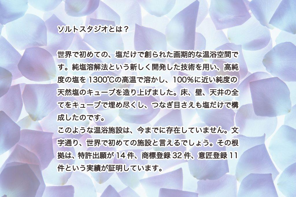 b8_01